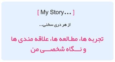 elham.kazemi3